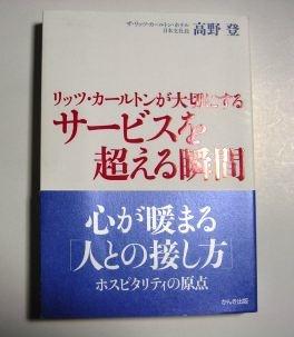 読書感想文課題図書
