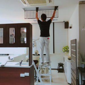 院内整備のイメージ