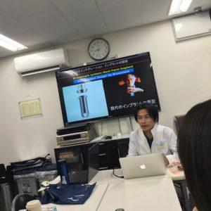 インプラント勉強会のイメージ