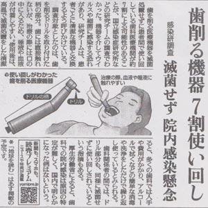 滅菌・消毒システム
