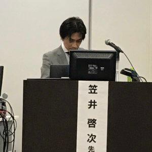 日本口腔インプラント学会 中部支部大会に参加してのイメージ